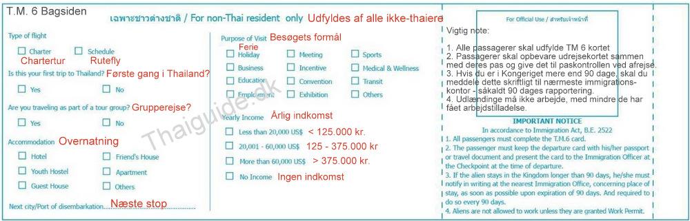 www.thaiguide.dk/download/formularer/indrejsekort-ny-bagside-udfyldt.jpg