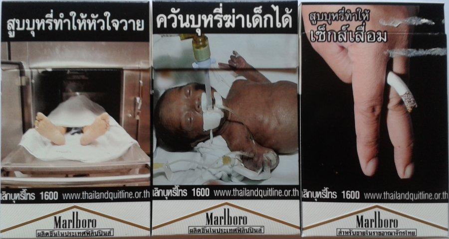 www.thaiguide.dk/images/div/cigaret-pakke-med-billede-thailand-l.jpg