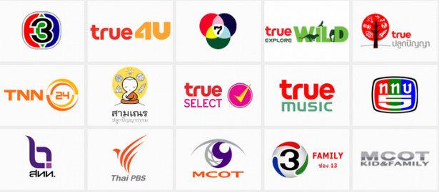 Thailandsk TV direkte på nettet