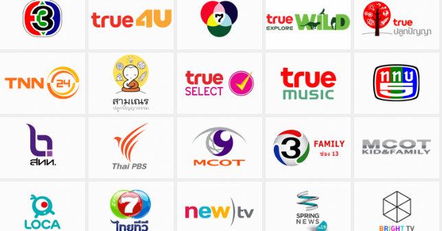 thai tåstrup one mobile taletidskort
