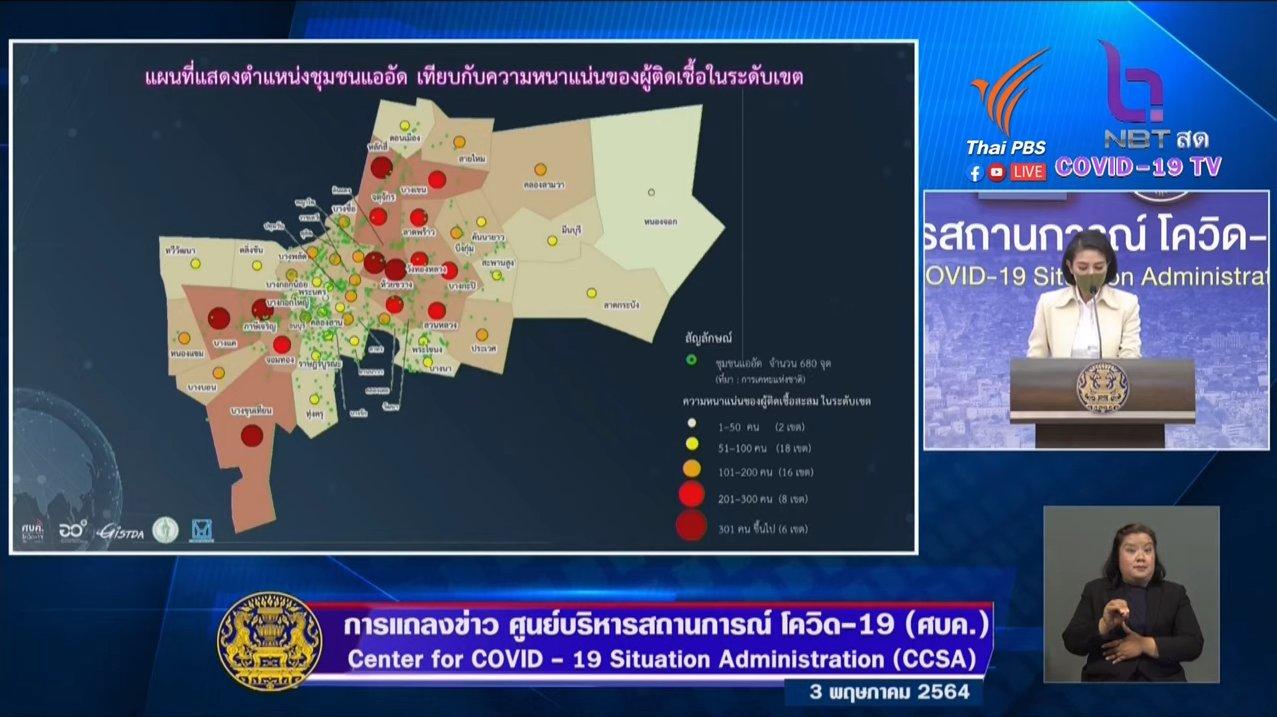 www.thaiguide.dk/images/forum/covid19/bkk%20distrikter%20smittede.jpeg