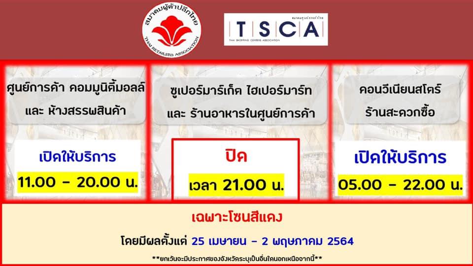 www.thaiguide.dk/images/forum/covid19/kortere%20abningstider%2024-04-21.jpg