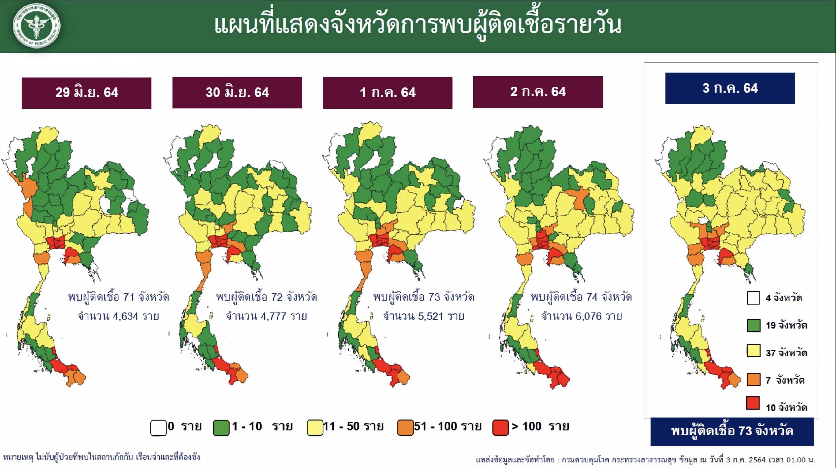 www.thaiguide.dk/images/forum/covid19/smitteudviklingen%20uge%2003-07-21.jpg