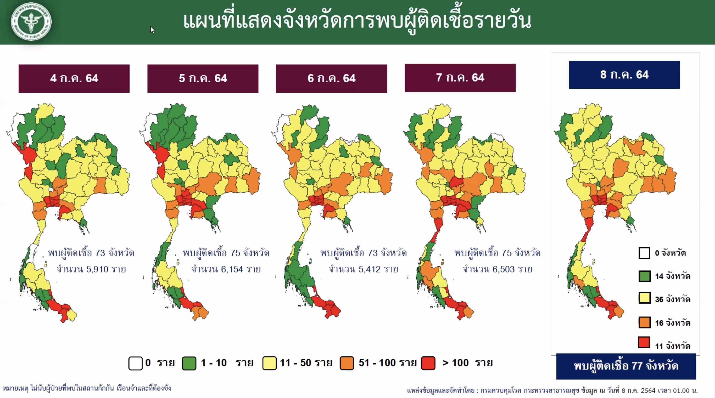 www.thaiguide.dk/images/forum/covid19/smitteudviklingen%20uge%2008-07-21.jpg
