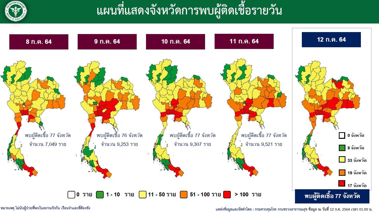 www.thaiguide.dk/images/forum/covid19/spredning%2012-07-21.jpg