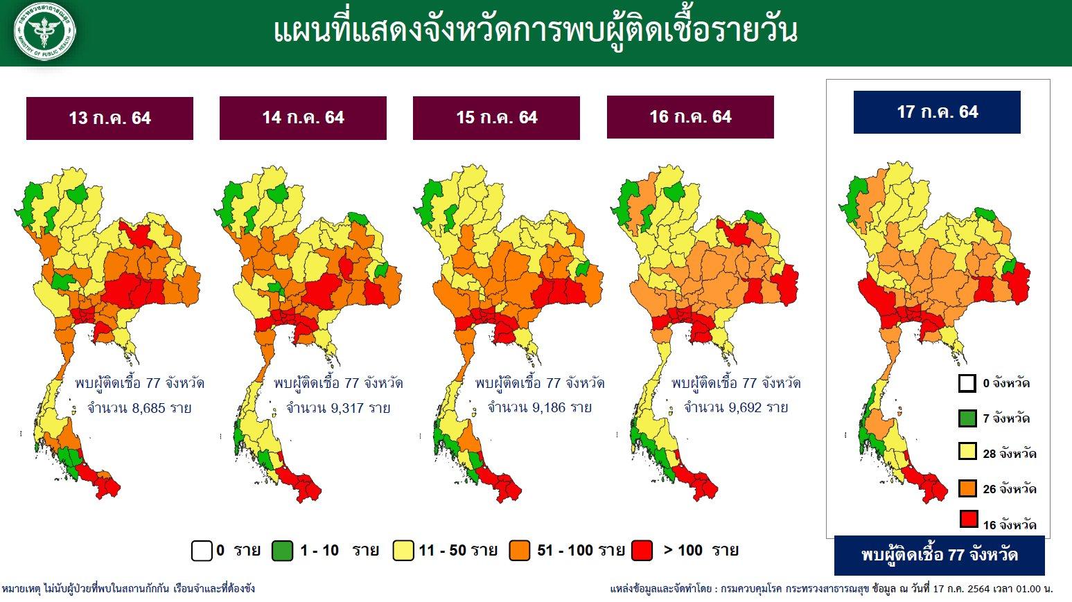 www.thaiguide.dk/images/forum/covid19/spredning%2017-07-21.jpg