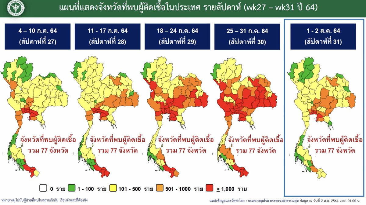 www.thaiguide.dk/images/forum/covid19/spredning%20juli%2002-08-21.jpeg