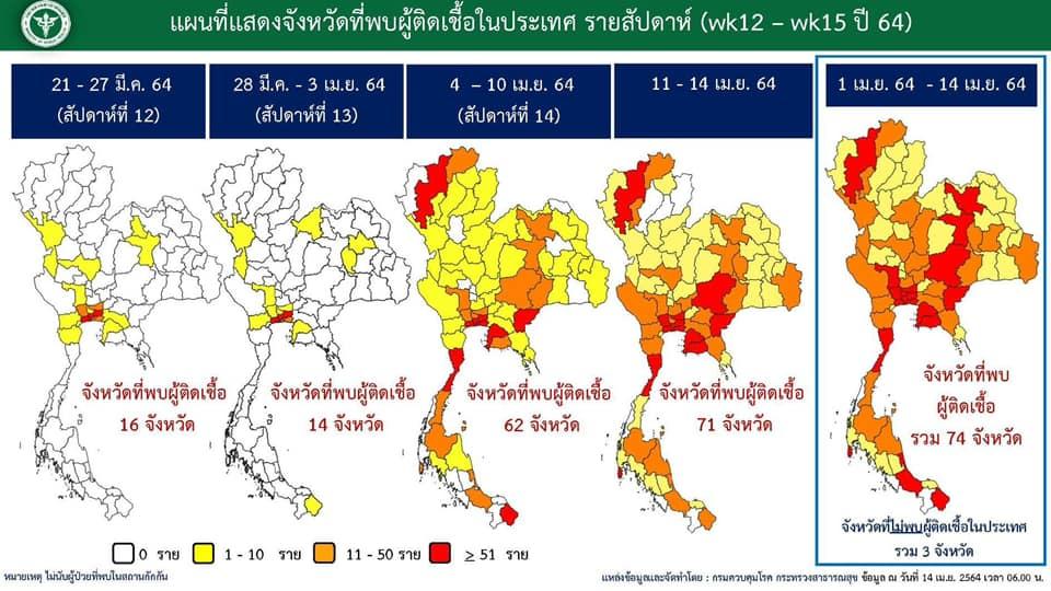 www.thaiguide.dk/images/forum/covid19/spredningen%20over%20tid%2014-04-21.jpg