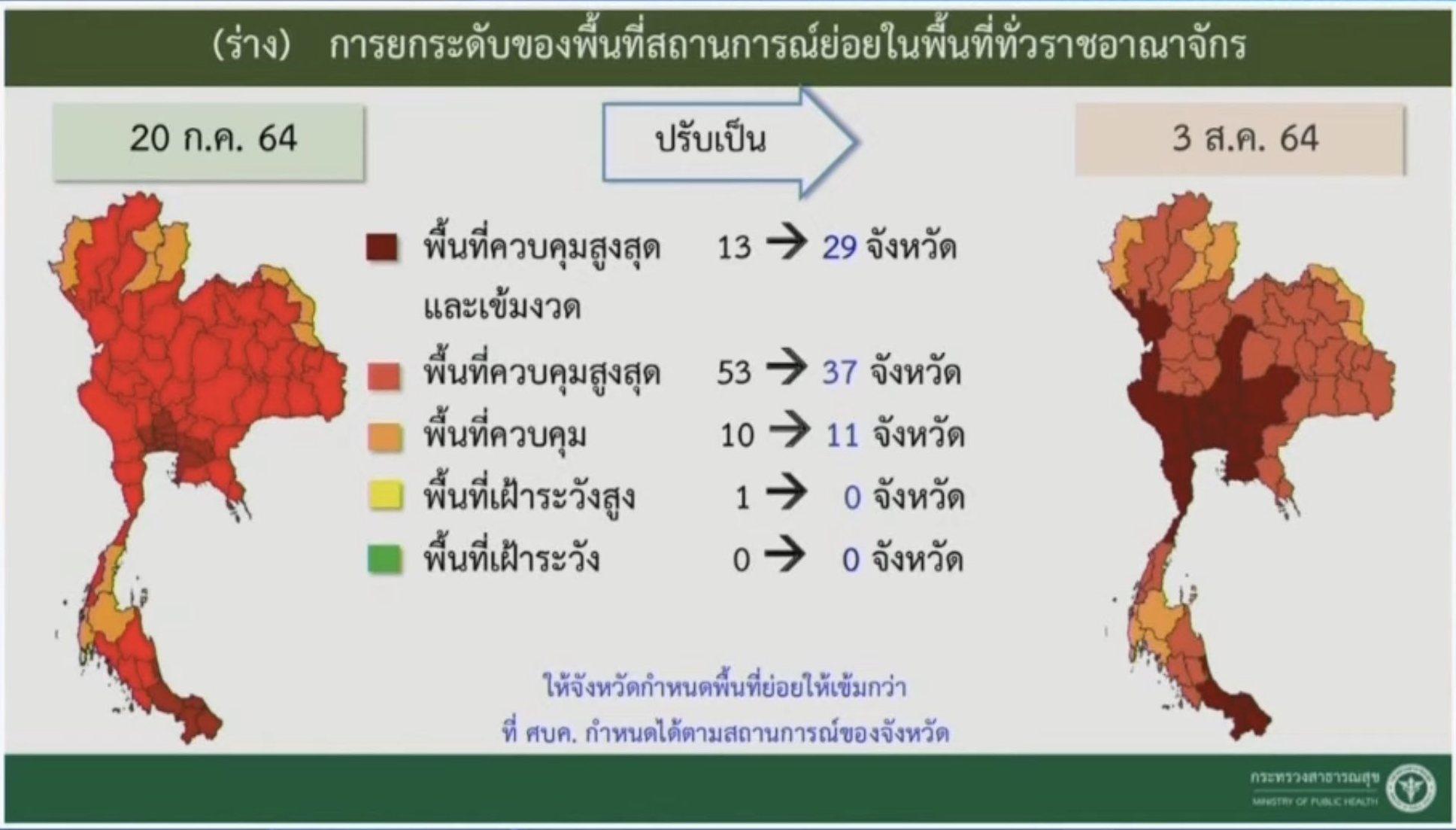 www.thaiguide.dk/images/forum/covid19/zone%20fordeling%20farver%20kort.jpg