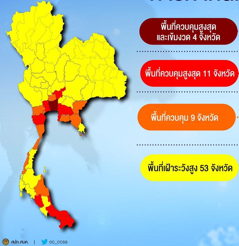 www.thaiguide.dk/images/forum/covid19/zoner%2021-06-21-r.jpg