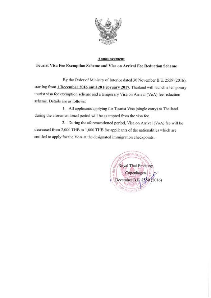 www.thaiguide.dk/images/forum/gratis-turistvisum-dec-2016-feb-2017-ambassade.jpg