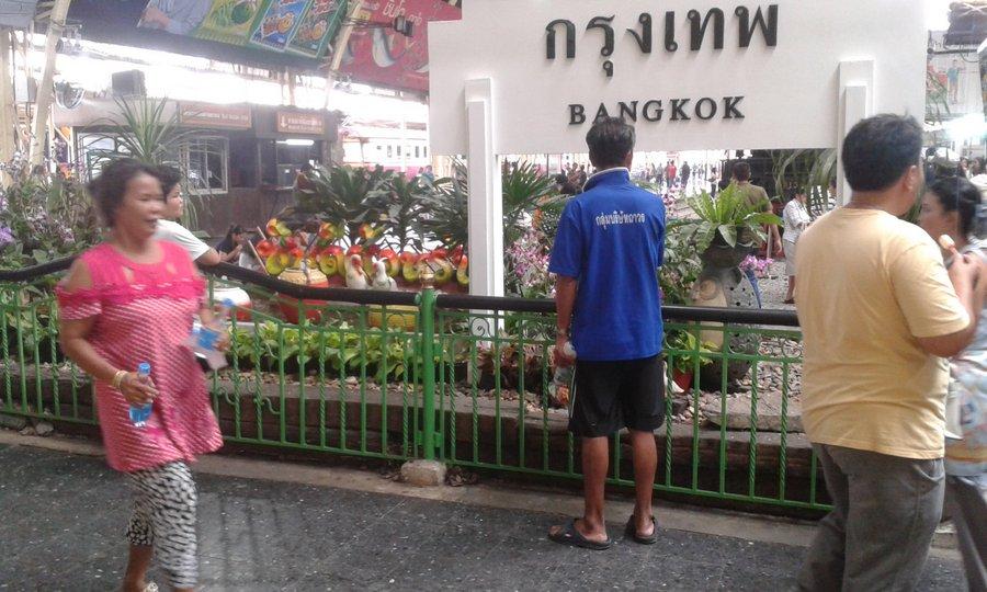 www.thaiguide.dk/images/forum/hua-lamphong/hua-lamphong-100-years-16.jpg