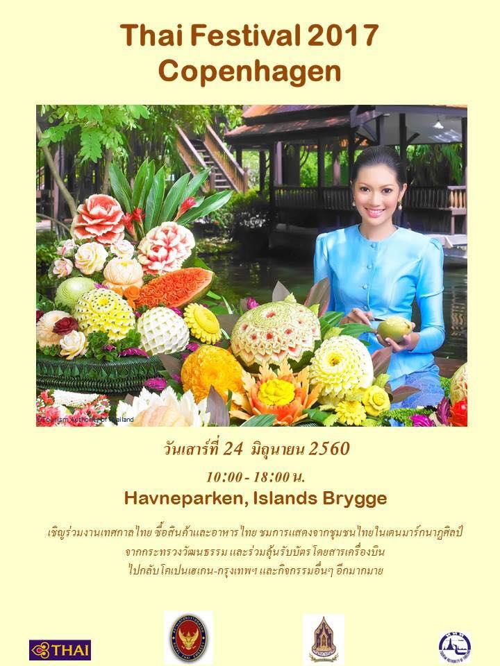 www.thaiguide.dk/images/forum/thai-festival-2017-1.jpg